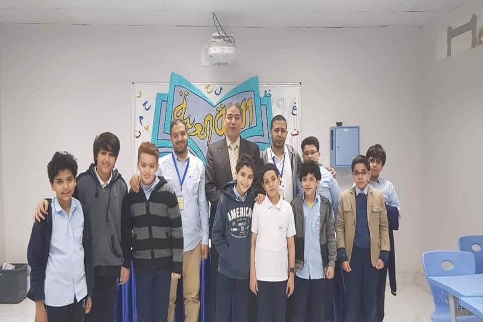 Arabic Competition